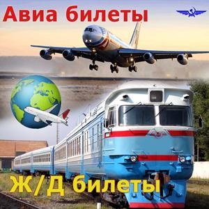 Авиа- и ж/д билеты Икряного
