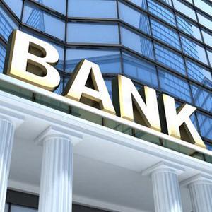 Банки Икряного