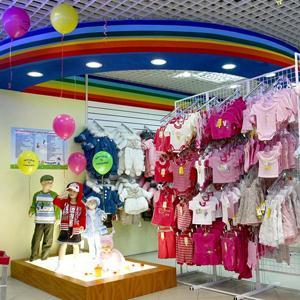 Детские магазины Икряного