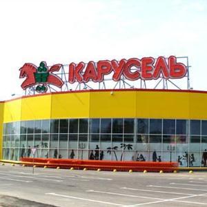 Гипермаркеты Икряного