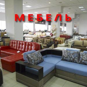Магазины мебели Икряного