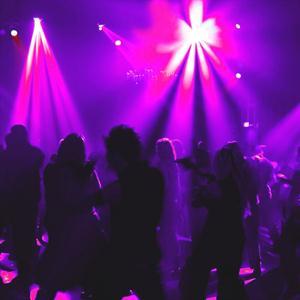 Ночные клубы Икряного