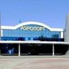 Аэропорты в Икряном