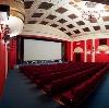 Кинотеатры в Икряном