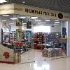 Книжные магазины в Икряном