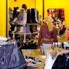 Магазины одежды и обуви в Икряном
