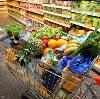 Магазины продуктов в Икряном