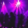Ночные клубы в Икряном