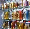 Парфюмерные магазины в Икряном