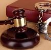 Суды в Икряном