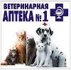 Ветеринарные аптеки в Икряном