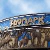 Зоопарки в Икряном