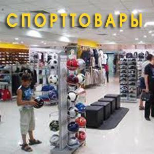 Спортивные магазины Икряного